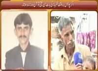 Hum Log (Agar Police Shahbaz Ki Baat Sun Leti Tu Woh Zinda Hota) – 13th November 2015