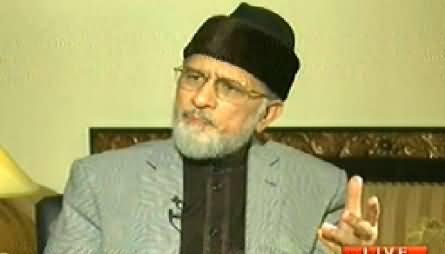 Hum Log (Allama Tahir ul Qadri Exclusive Interview) - 9th August 2014