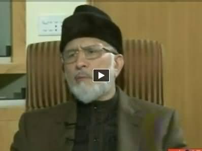 Hum Log (Dr. Tahir ul Qadri Special Interview) – 27th June 2014
