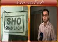 Hum Log (Baap Ya Wehshi Darinda) – 16th October 2105