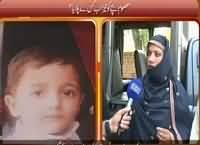Hum Log (Bache Ko Taizab Kis Ne Pilaya) – 18th September 2015