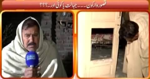 Hum Log (Biwi Ke Haatho Shohar Qatal, Kasorwar Kaun?) – 28th February 2015