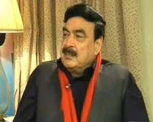 Hum Log (Exclusive Interview of Sheikh Rasheed Ahmed ) - 25th January 2014