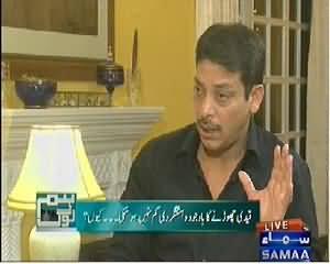 Hum Log (Fasial Raza Abidi Exclusive Interview) – 11th April 2014