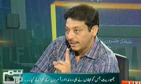 Hum Log (Fasial Raza Abidi Special Interview) – 9th May 2014