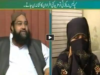 Hum Log (First Woman Serial Killer Interview) - 31st May 2014