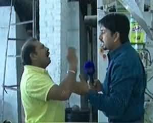 Hum Log (Ghair Mayari Desi Ghee Banany Wala Bay Neqab) - 14th December 2013