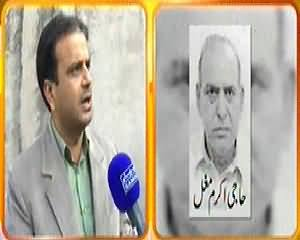 Hum Log (Ghareeb Logon Ka Pursan e Haal Kaun?) – 3rd January 2015