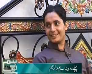 Hum Log (Girl Sex Changed To Boy After Operation) - 1st March 2014