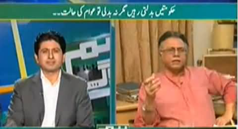 Hum Log (Hassan Nisar Exclusive Interview) - 3rd October 2014