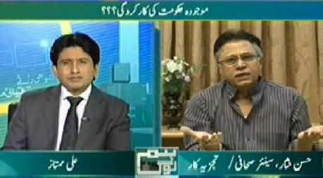 Hum Log (Hassan Nisar Exclusive Interview) - 5th July 2014