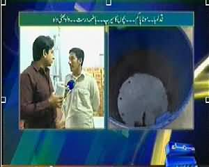 Hum Log (Jaali Hakeemon Aur Doctors Ki Bharmar) – 4th April 2014