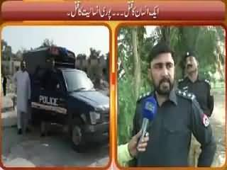 Hum Log (Jadugar Aur Aamil Banne Ki Koshish) – 4th September 2015