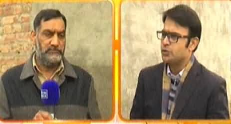 Hum Log (Jahaalat Qaatil Ban Gai) - 27th December 2014