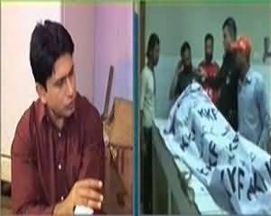 Hum Log (Kab Tak Dehshatgardi Jari Rahe Gi?) – 7th February 2014