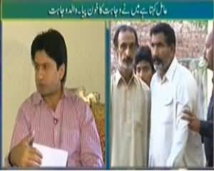 Hum Log (Kaley Jado Ke Liye Sharmnaak Harkaat) - 12th April 2014