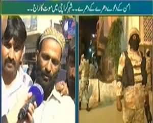 Hum Log (Karachi Operation, Kamyab Ya Nakaam?) - 4th January 2013