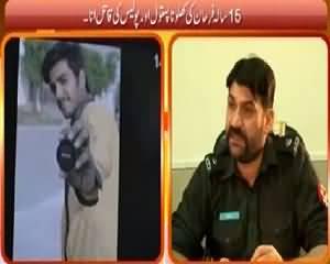 Hum Log (Khilona Pistol Dekh Kar Police Ne 15 Sala Larka Maar Dala) – 4th July 2015