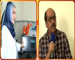 Hum Log (Larki Ko Us Ke Baap Aur Bhai Ne Qatal Kar Diya) – 25th July 2015