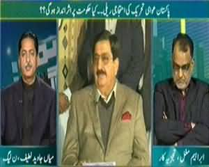 Hum Log (Manhgai Se Awaam Tang Aa Gai) - 28th December 2013