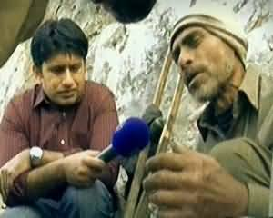 Hum Log (Manshiat Farosh Ko Kya Benaqab) - 13th December 2013
