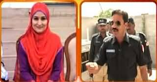 Hum Log (Mein Kis Ke Haath Pe Apna Lahu Talash Karon) – 16th May 2015