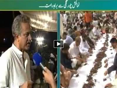 Hum Log (MQM Dharna Still Continue For Altaf Hussain) – 6th June 2014