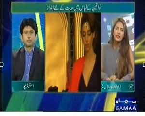 Hum Log (Mufti Abdul Qavi and Mathira Discussing Fashion Shows) – 18th October 2013