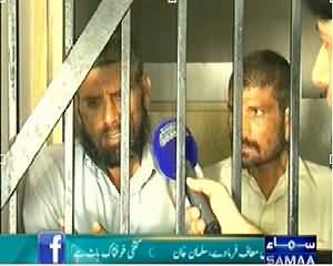 Hum Log (Murda Khoor Bhai, Insan Ke Roop Mein Janwar) – 18th April 2014