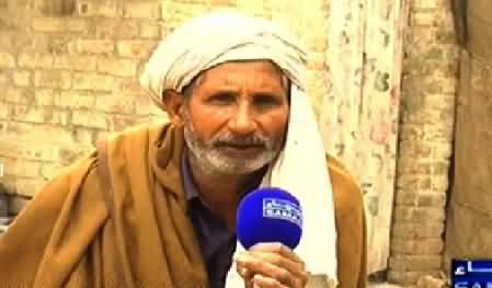 Hum Log (Nadeem Abbasi Ki Maut Ka Zimmedar Kaun?) - 20th December 2014