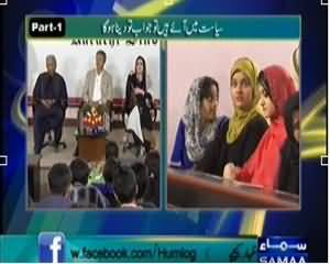 Hum Log Part 1 (Dialogue and Bomb Attacks Again, Why?) – 14th February 2014