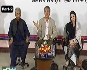 Hum Log Part 2 (Politicians Have To Answer the Questions) - 15th February 2014