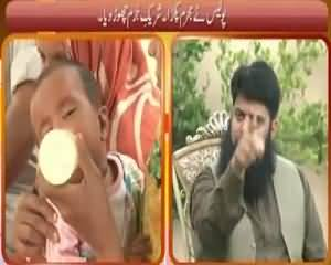 Hum Log (Police Ne Mujram Pakra, Magar Partner Choor Diya) – 8th August 2015