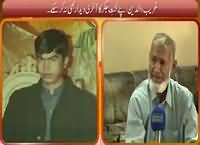 Hum Log (Poor Parents Could Not See Their Son's Face Last Time) – 11th September 2015