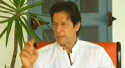 Hum Log (PTI Chairman Imran Khan Exclusive Interview) – 26th July 2014
