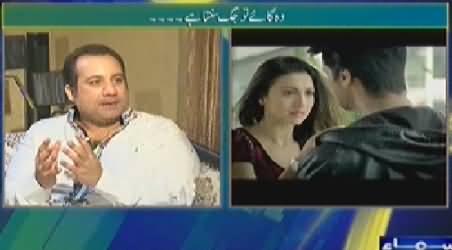 Hum Log (Rahat Fateh Ali Khan Exclusive Interview) – 13th June 2014