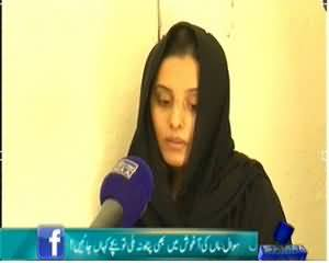 Hum Log (Real Story of Two Children Killing By Mother) – 7th March 2014