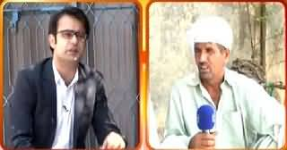 Hum Log (Reason of Increasing Violence in Mansehra?) – 18th April 2015