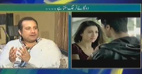 Hum Log REPEAT (Rahat Fateh Ali Khan Exclusive Interview) - 1st August 2014