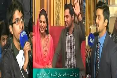 Hum Log REPEAT (Veena Malik and Asad Bashir In Front of Youth) – 8th March 2014
