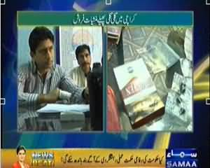 Hum Log REPEAT (Younger Children Becoming Drug Addicted) – 21st March 2014
