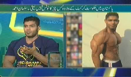 Hum Log (Salman Ahmed Second Runner Up Body Building Champion) – 11th July 2014