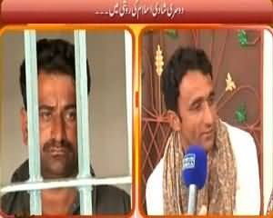 Hum Log (Second Marriage in the Light of Islam) – 13th June 2015