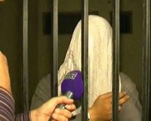 Hum Log (Serial Killer of Homosexuals Arrested in Pakistan) - 26th April 2014