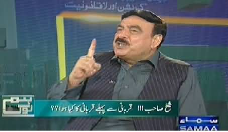 Hum Log (Shaikh Rasheed Ahmad Exclusive Interview) – 4th October 2014