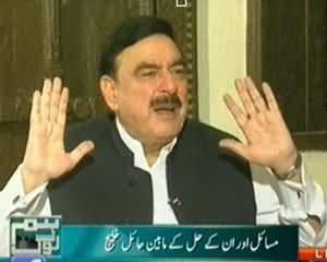 Hum Log (Special Interview Sheikh Rasheed Ahmed) - 2nd November 2013