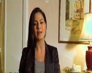 Hum Log (Special Interview with Veena Malik) - 10th August 2013