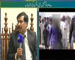 Hum Log (Auraton Par Tashadud) - 22nd March 2014