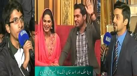 Hum Log (Veena Malik And Her Asad Bashir In Front of Youth) – 17th January 2014