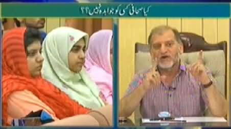 Hum Log (Where Media and Journalists Are Wrong) - 30th May 2014